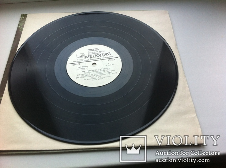 "ВИА ""Оризонт""- Настроение 1983, фото №7"