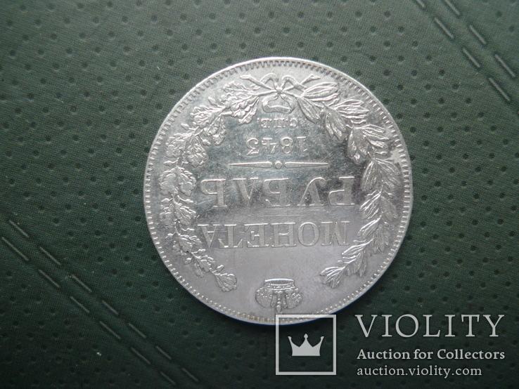 Монета рубль. 1843 год. С.П.Б.  А.Ч., фото №4