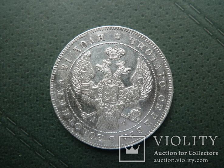 Монета рубль. 1843 год. С.П.Б.  А.Ч., фото №5