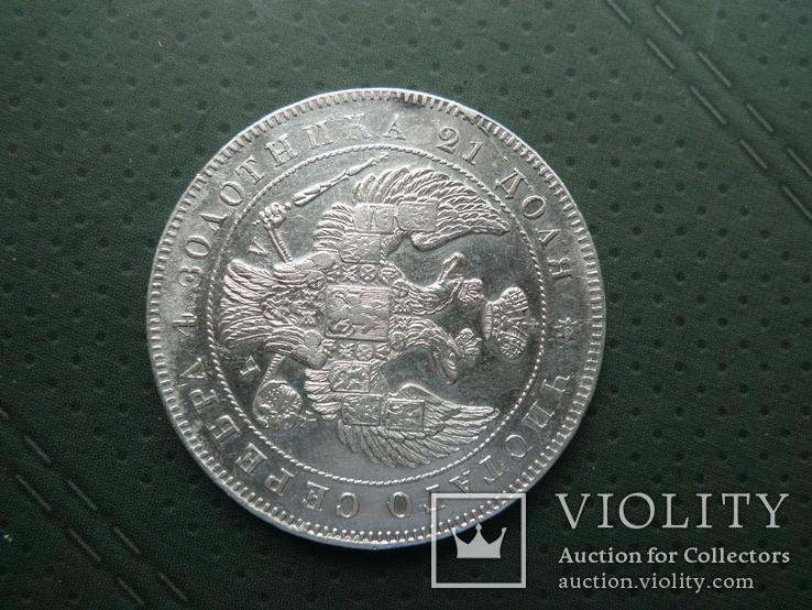 Монета рубль. 1843 год. С.П.Б.  А.Ч., фото №6