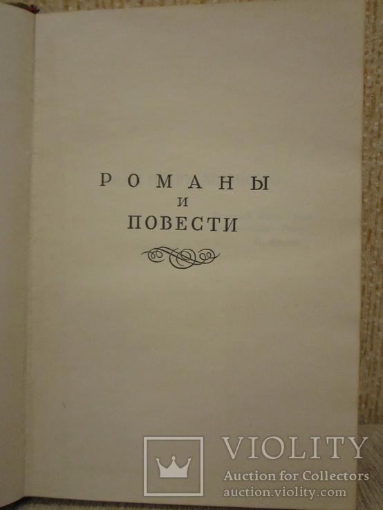 1957 год А.С. Пушкин Повести и рассказы 12*17см., фото №3