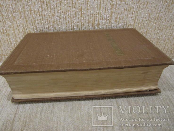 1957 год А.С. Пушкин Повести и рассказы 12*17см., фото №11
