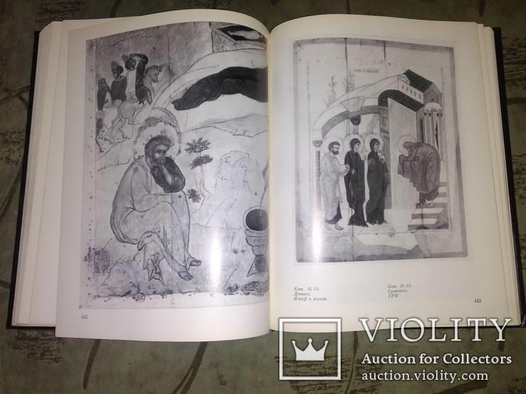 Живопись и прикладное искусство Твери, фото №5
