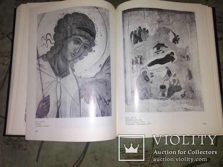 Живопись и прикладное искусство Твери, фото №6