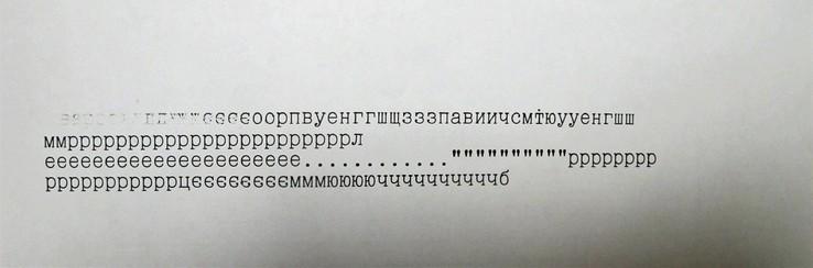 Машинка пишущая печатная Optima SP 51 Germany №2, фото №13