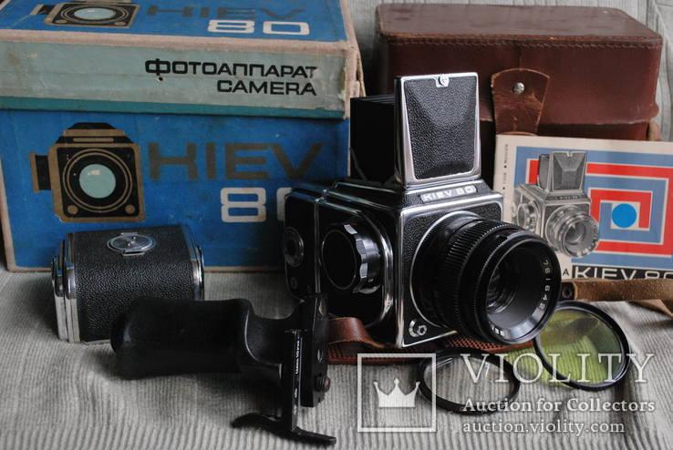 Фотоаппарат Киев ( KIEV )- 80, Салют-С, Вега-12, экспортный, упаковка