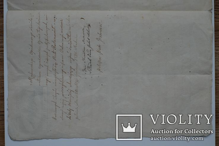 Гербовая бумага. Для письма крепостей до 1000 рублей. Цена три рубли., фото №4