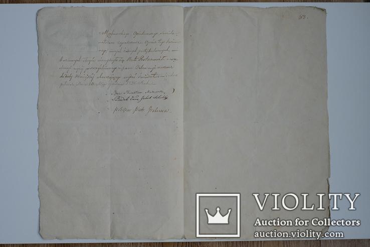 Гербовая бумага. Для письма крепостей до 1000 рублей. Цена три рубли., фото №7