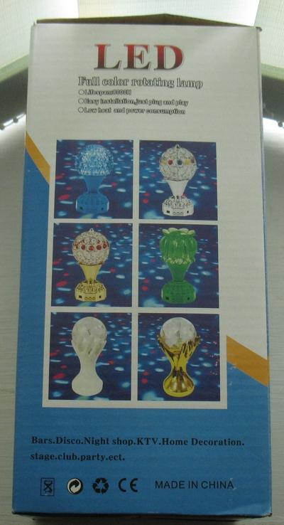 Дисколампа , диско светильник, фото №10