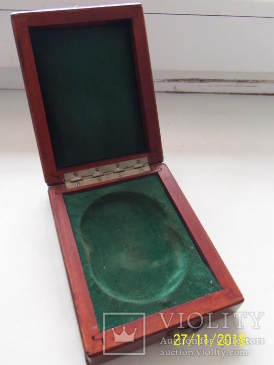 Деревянна коробка від годинника - «VIOLITY» Auction for collectors 5891eb2a30f80