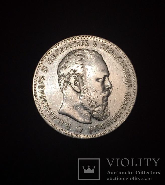 Рубль 1886 год