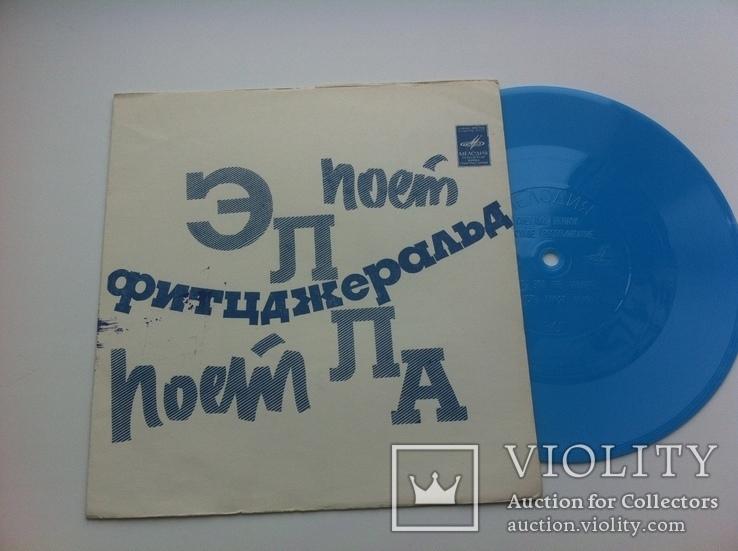 """Элла Фитцджеральд - Светлый Уголок (Flexi, 7 """", Mono, Джаз,Поп) 1974 NM, фото №2"""