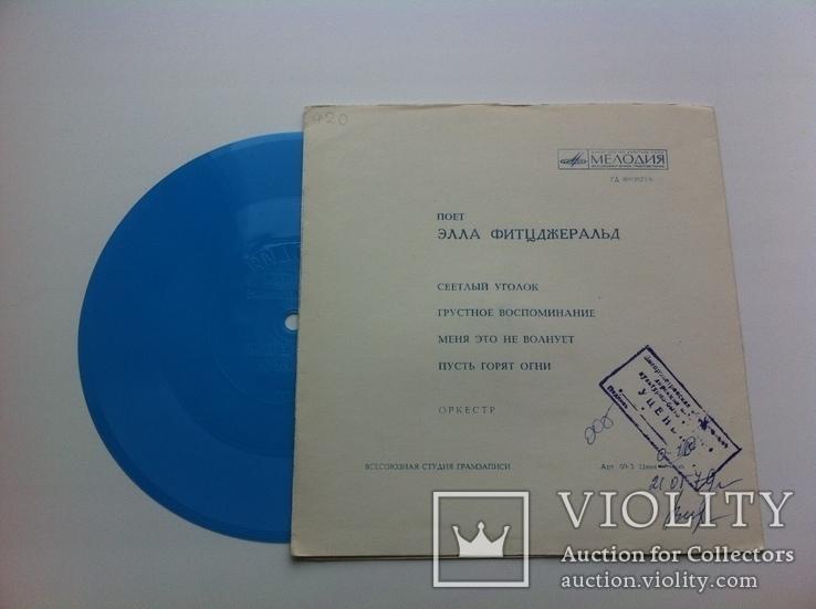 """Элла Фитцджеральд - Светлый Уголок (Flexi, 7 """", Mono, Джаз,Поп) 1974 NM, фото №3"""