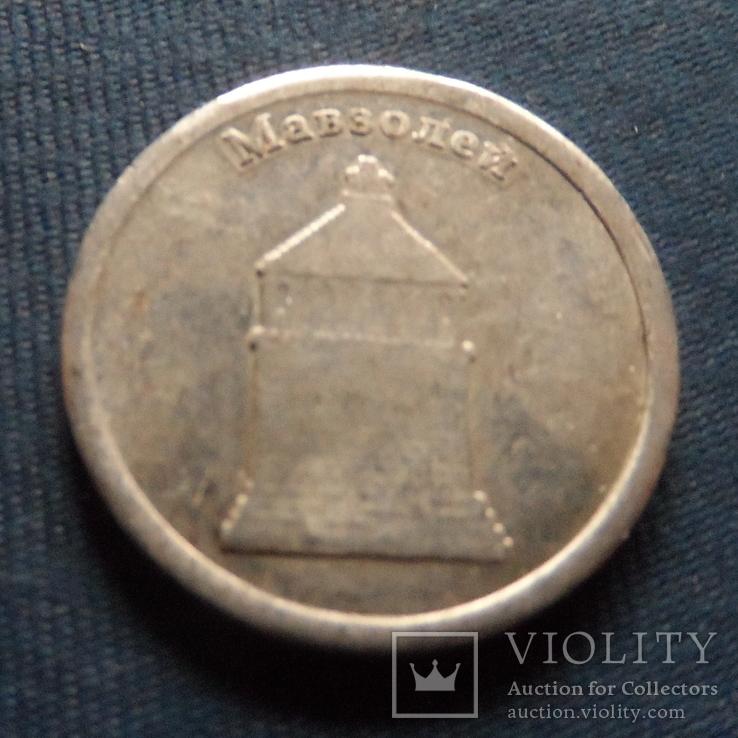 Слиток жетон Мавзолей  серебро 999   (Ж.2.24)~, фото №3