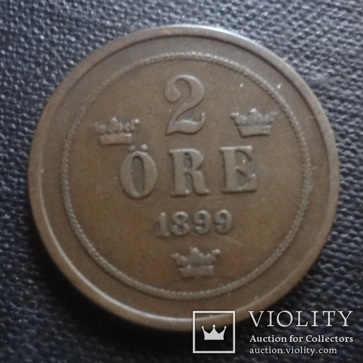 2 эре 1899 Швеция   (Ф.2.32)~, фото №3