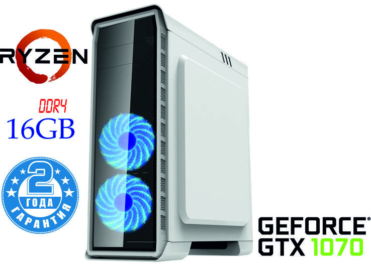 Игровой компьютер NG Ryzen 5 1600 G4 (Ryzen 5 1600 /DDR4 - 16Gb//GTX1070)