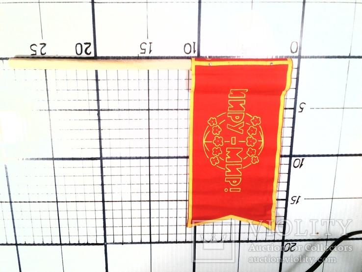 Флажок СССР