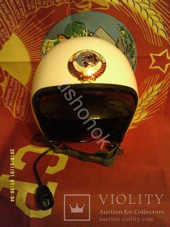 Мотоциклетный шлем МОТОЭСКОРТА ЗШ-М СССР КГБ МВД ГАИ мото мотоцикл милиция сопровождение