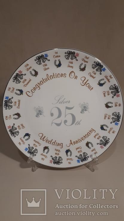 Тарелка фарфоровая Argyle. Англия., фото №3