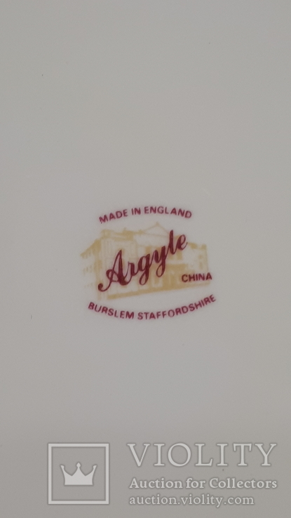 Тарелка фарфоровая Argyle. Англия., фото №7