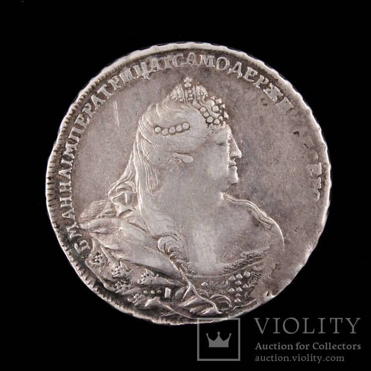 """№2841 """" Монета 1 рубль 1738 год """""""