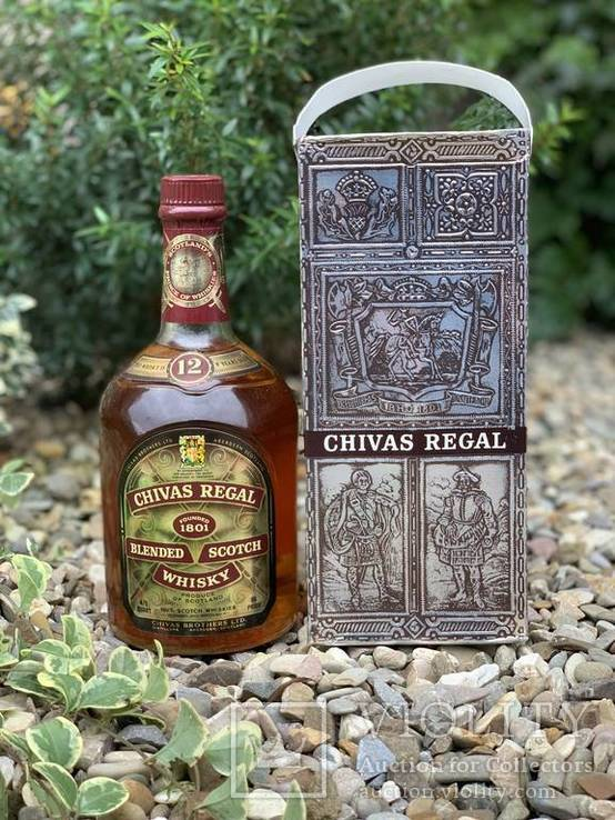 Whisky Chivas Regal 1960s