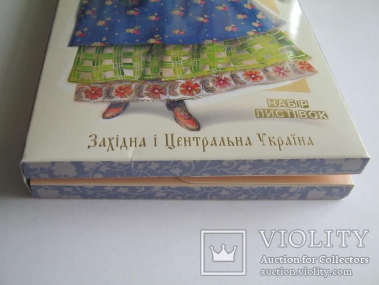Набір листівок.Народне жіноче вбрання.Західна Україна:Закарпаття,Карпати і Прикарпаття., фото №5