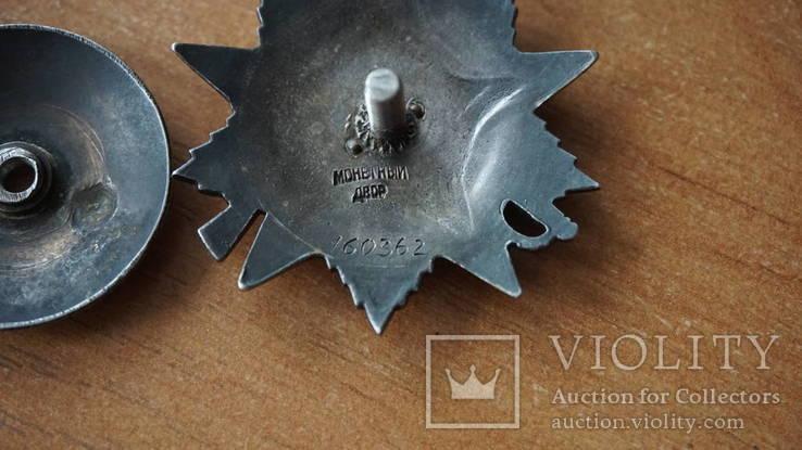 Отечественная Война 2 ст №160362, фото №9