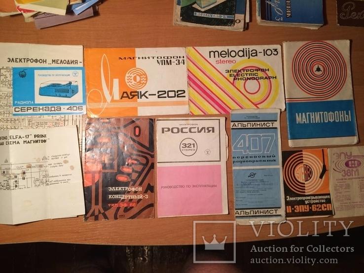 Магнитофон радиола электрофон приемник паспорт инструкция, фото №2