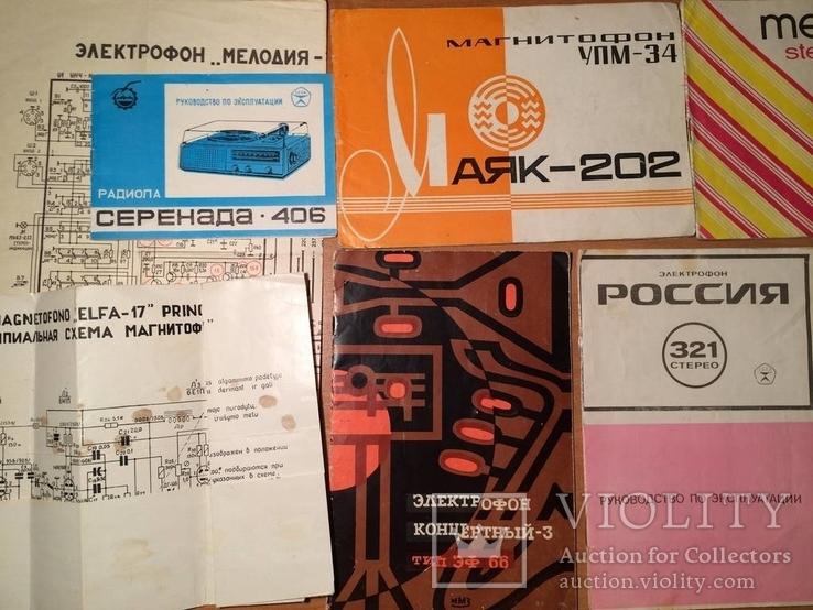 Магнитофон радиола электрофон приемник паспорт инструкция, фото №3
