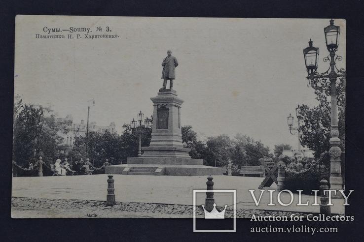 Сумы. Памятник Харитоненко., фото №2
