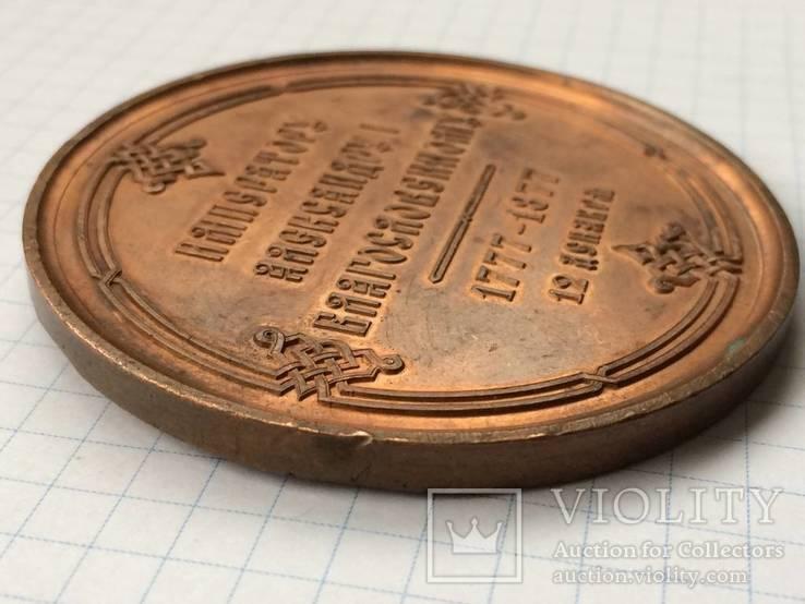 Настольная медаль императору Александру 1 благословенному 1877 г., фото №4