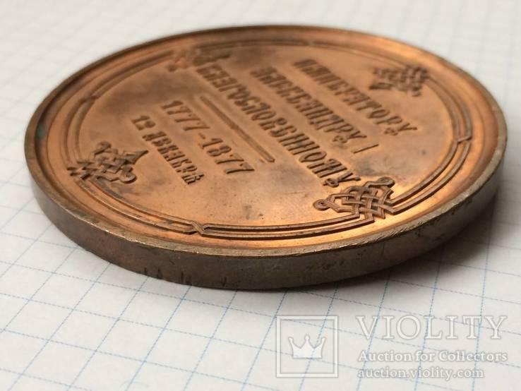 Настольная медаль императору Александру 1 благословенному 1877 г., фото №5