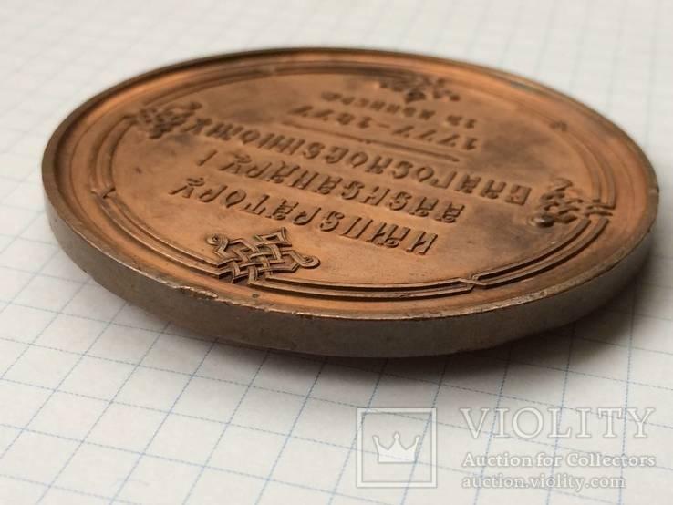 Настольная медаль императору Александру 1 благословенному 1877 г., фото №6