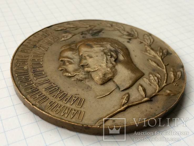 Настольная медаль русское общество пароходства и торговли РОПТ Одесса 1907 г, фото №7