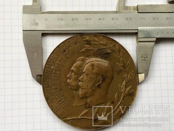 Настольная медаль русское общество пароходства и торговли РОПТ Одесса 1907 г, фото №10