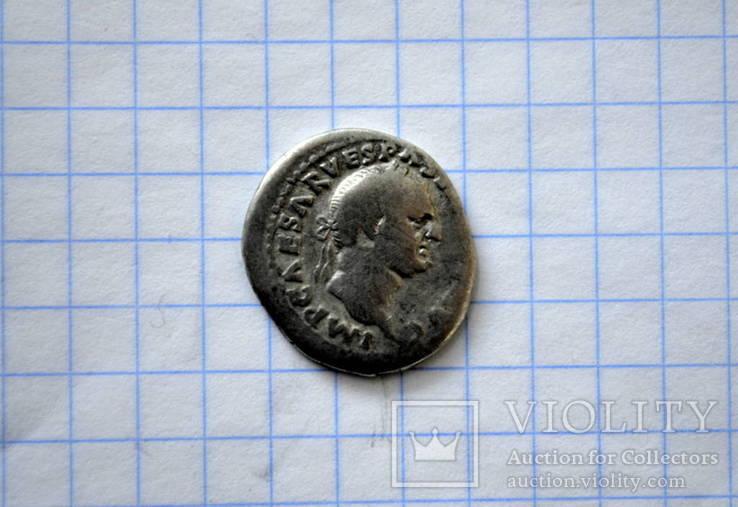 Динарий Веспасиана 2 (Иудея)