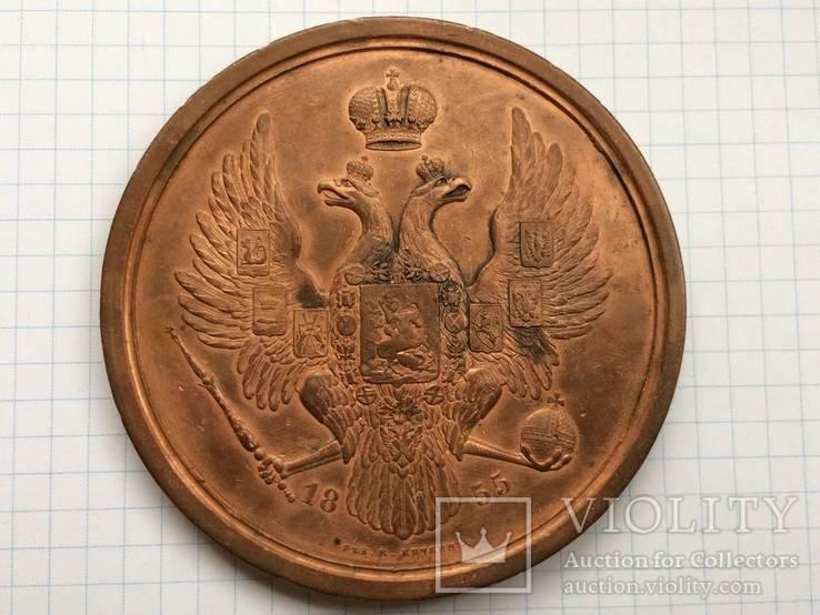Настольная медаль 100 лет московскому университету 1855 г., фото №3