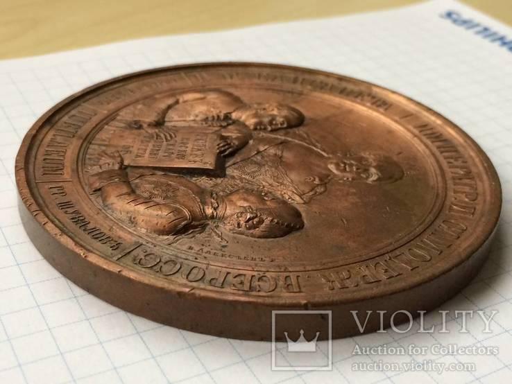 Настольная медаль 100 лет московскому университету 1855 г., фото №5