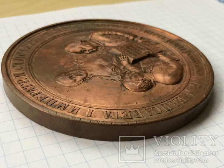 Настольная медаль 100 лет московскому университету 1855 г., фото №6