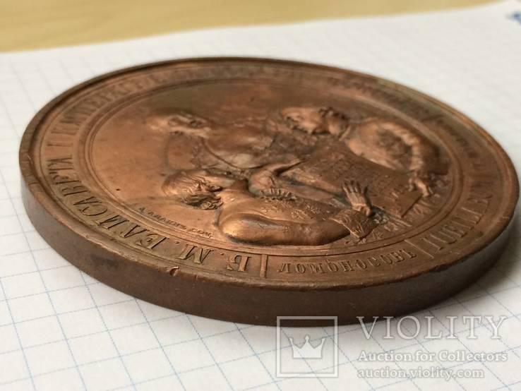 Настольная медаль 100 лет московскому университету 1855 г., фото №7