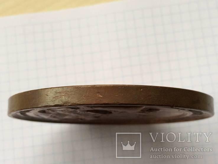 Настольная медаль 100 лет московскому университету 1855 г., фото №12