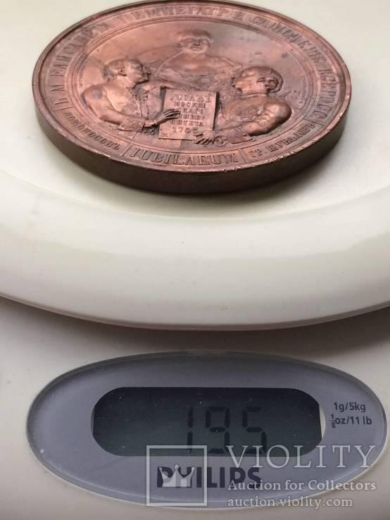 Настольная медаль 100 лет московскому университету 1855 г., фото №13