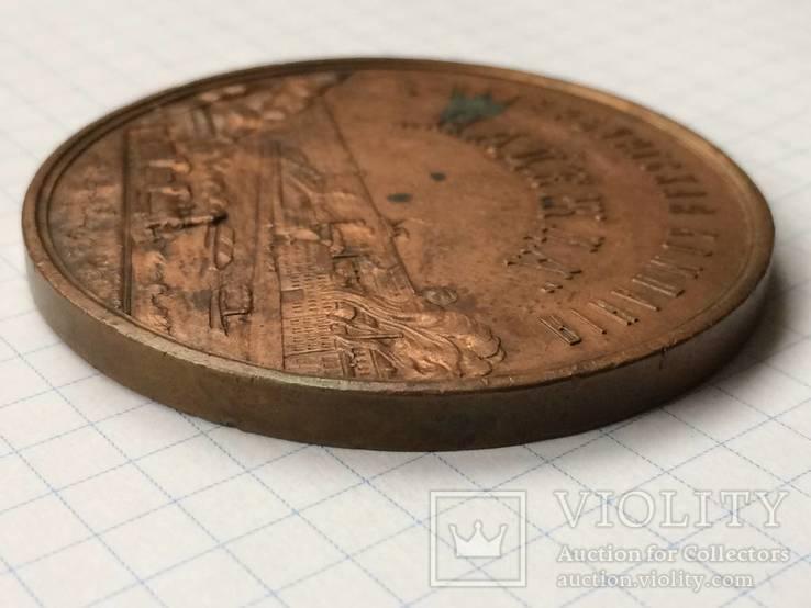 Настольная медаль 50 лет СПБ компании Надежда 1897 г., фото №5