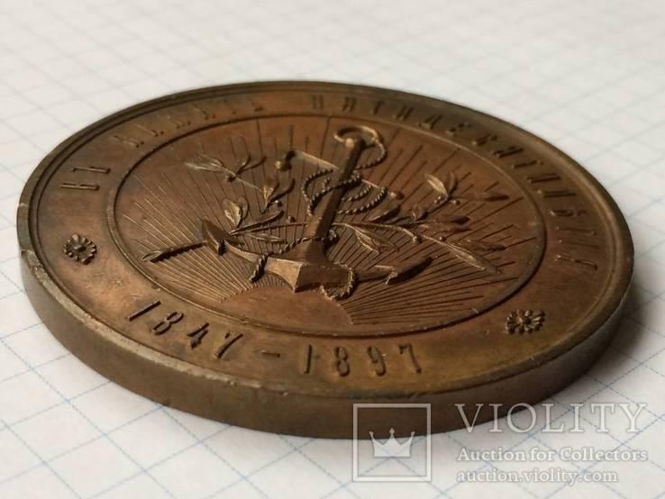Настольная медаль 50 лет СПБ компании Надежда 1897 г., фото №6