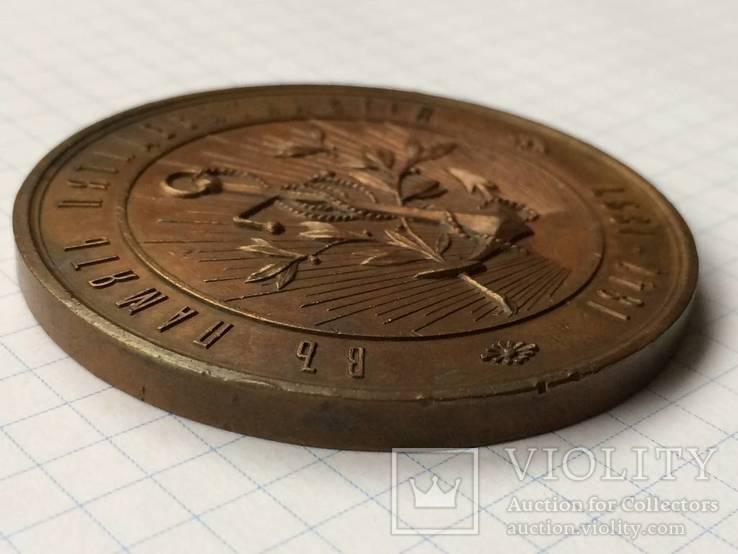 Настольная медаль 50 лет СПБ компании Надежда 1897 г., фото №7