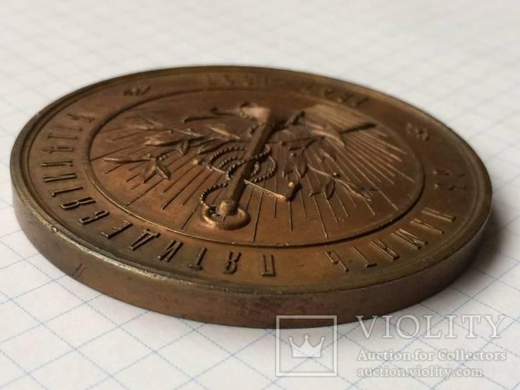 Настольная медаль 50 лет СПБ компании Надежда 1897 г., фото №8