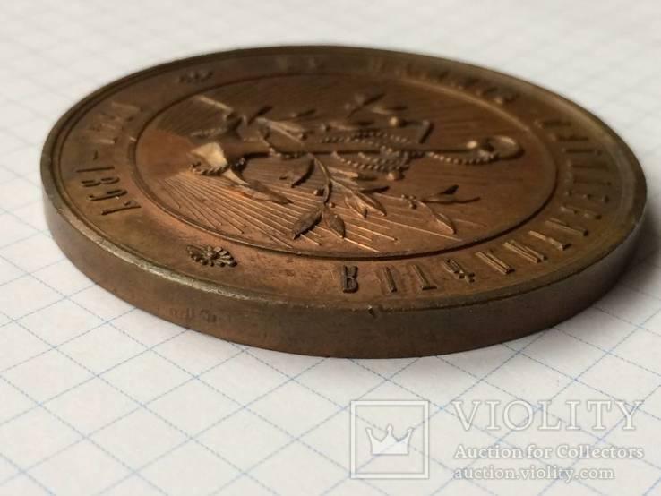 Настольная медаль 50 лет СПБ компании Надежда 1897 г., фото №9