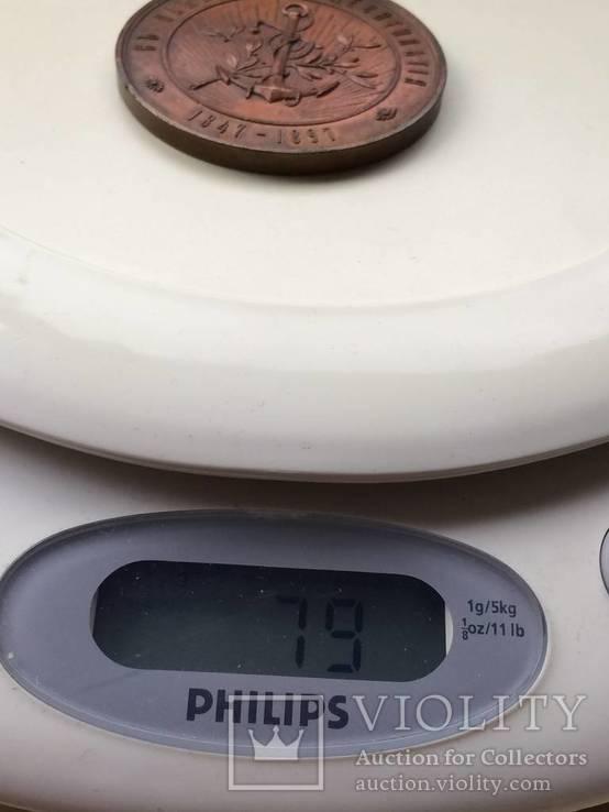 Настольная медаль 50 лет СПБ компании Надежда 1897 г., фото №12
