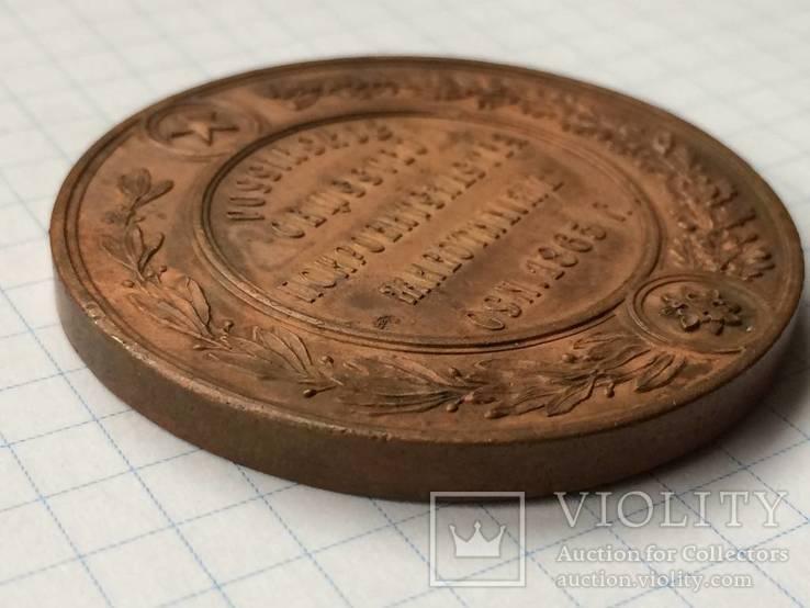 Настольная медаль российское общество покровительства животным 1865 г., фото №7